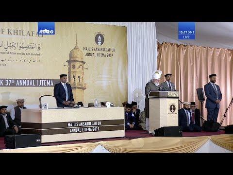 Address at Majlis Ansarullah UK Ijtema 2019