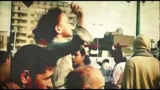 تحميل اغاني Cairokee افرد جناحك وطير في الهوا - أمير عيد MP3