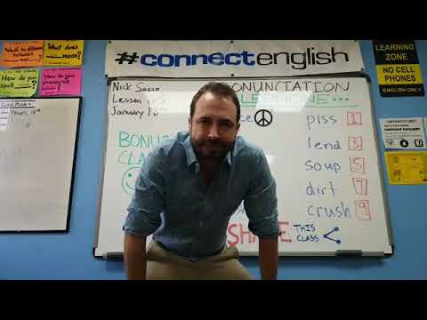 Connect English BONUS Pronunciation Telephone, Volume 18.5 - Pacific Beach Campus