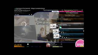 osu video game beatmap pack - Free Online Videos Best Movies TV