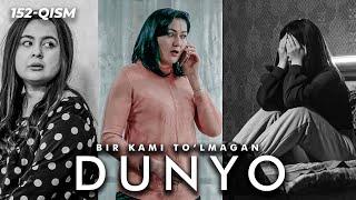 Bir kami to'lmagan dunyo (o'zbek serial) | Бир ками тўлмаган дунё (узбек сериал) 152-qism