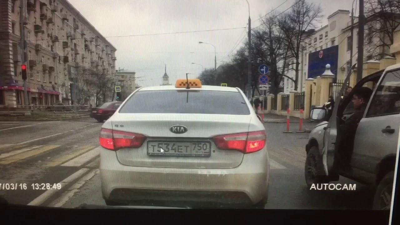 Драка с таксистом