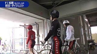 初日特選、西村光太、小嶋敬二に人気が集まるが