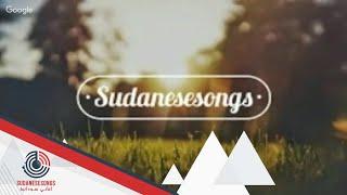 اســـتماع اغاني سودانية