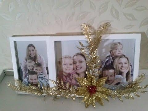 Семейное счастье питомник