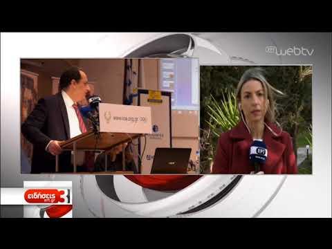 Τριήμερο συνέδριο για την ανάπτυξη της Πελοποννήσου   16/2/2019   ΕΡΤ