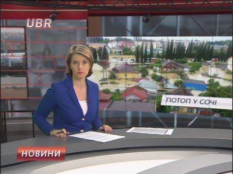 UBR: Главные новости дня за 25 июня