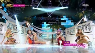 2NE1_0720_MBC Music Core_FALLING IN LOVE_No.1 of the Week