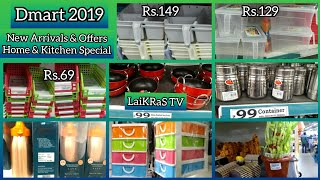 Dmart 2019 New Arrivals & Offers|Home & Kitchen Special Items Affordable & Cheap Products|#LaiKRaSTV