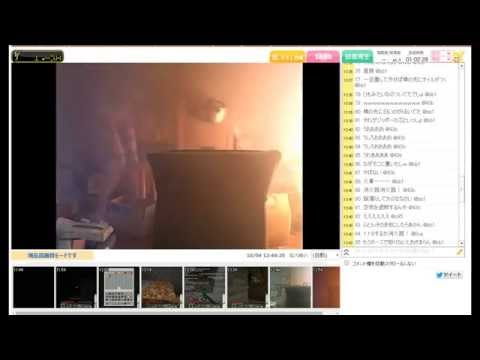 Japanese Live Streamer accidentally Burned Down House [ENG sub]