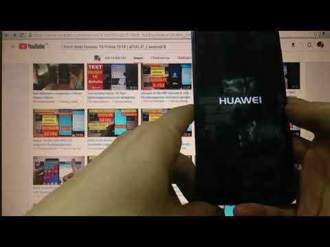 Huawei ATU-L31 \