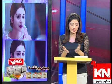 Watch and Win 26 October 2019 | Kohenoor News Pakistan