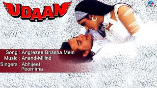 Udaan : Angrezee Bhasha Mein Full Audio Song | Saif Ali