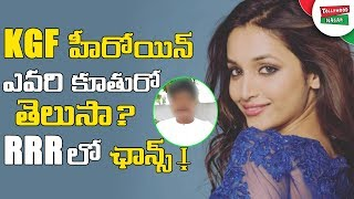Unknown And Interesting Facts About KGF Movie Actress Srinidhi | Actress Srinidhi Real Lifestyle
