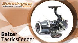 Фидер balzer edition im-12 master ii heavy feeder 155