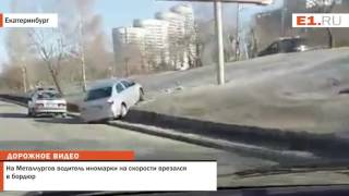 На Металлургов водитель иномарки на скорости врезался в бордюр