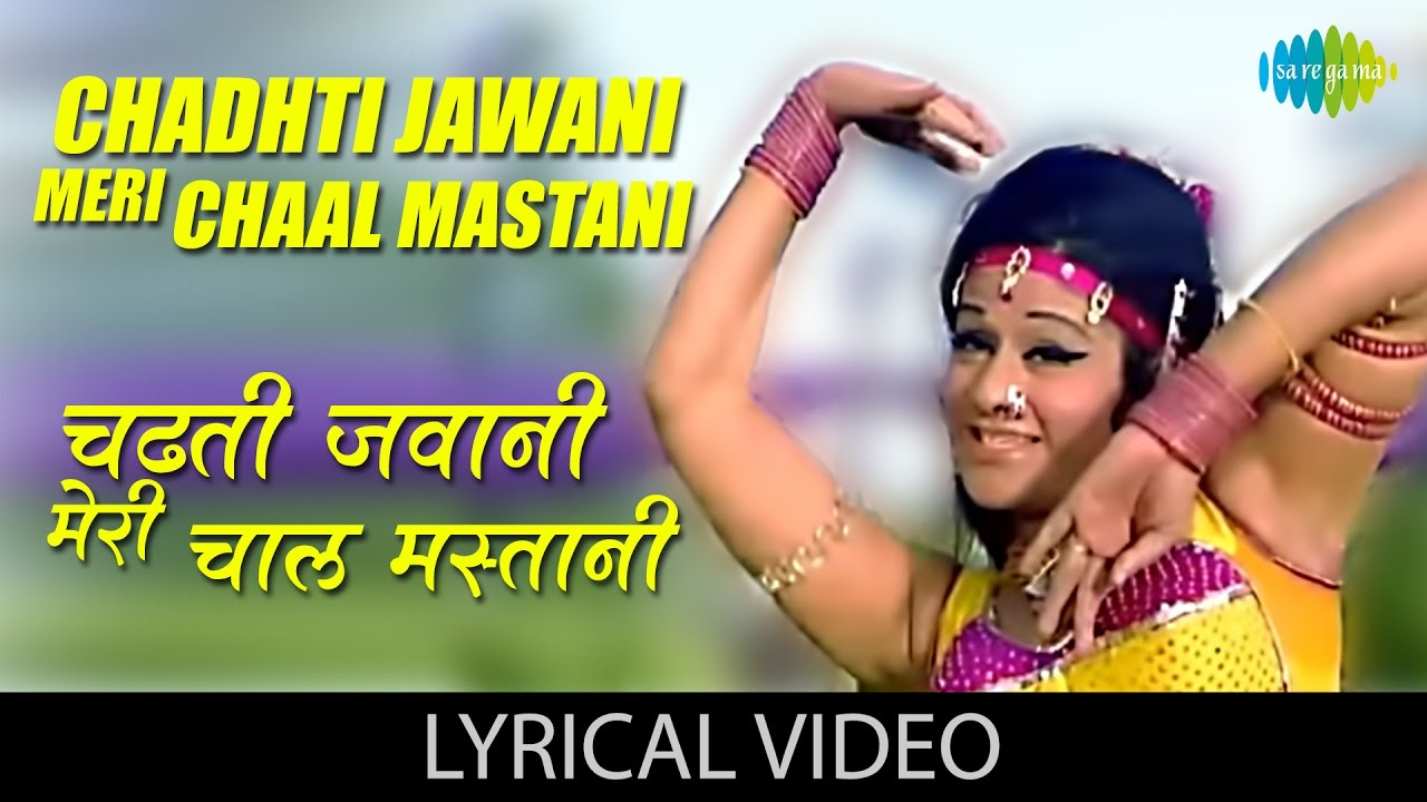 Chadhti Jawani Meri Chaal Mastani| Lata Mangeshkar & Mohd. Rafi Lyrics