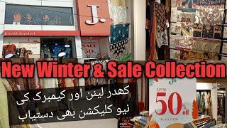 J. junaid jamshed New Winter & Sale 2020/ j. winter collection and summer clearance sale 2020