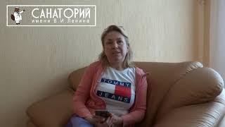 otzyiv-ot-posetitelei-iz-moscow