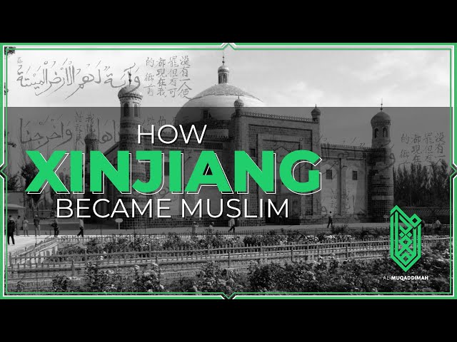 Video Pronunciation of Xinjiang in English