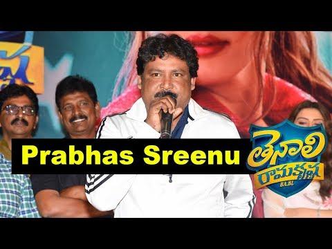 prabhas-sreenu-at-tenali-ramakrishna-ba-bl-team-pressmeet