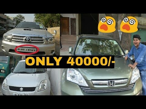 Best Second Hand Cars Market | [Exploring-Cars,Super Cars,Luxry Cars] | Karol Bagh | Delhi