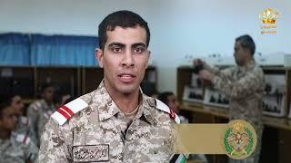 برنامج جيشنا العربي | كلية الشريف ناصر بن جميل للإتصالات العسكرية تحميل MP3