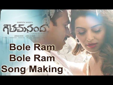 Gautam Nanda Song Making Video
