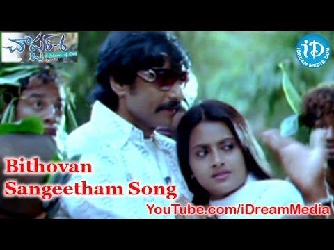 Bithovan Sangeetham  Prasad