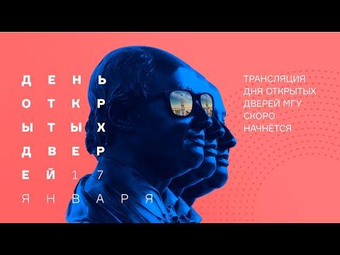 Приветственная лекция ректора МГУ имени М В Ломоносова академика В.А.Садовничего