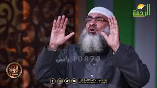 رفع العلم بموت العلماء ح 17 برنامج إقتربت الساعة مع فضيلة الشيخ مسعد أنور