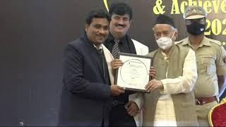 23.09.2021: राज्यपालांच्या हस्ते ग्लोबल इंडिया बिझनेस फोरम पुरस्कार प्रदान;?>