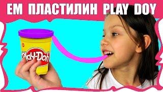 ПРАНКИ НАД ДРУЗЬЯМИ Розыгрыш с Тестом Плей До Съедобный Пластилин Play Doh /// Вики Шоу
