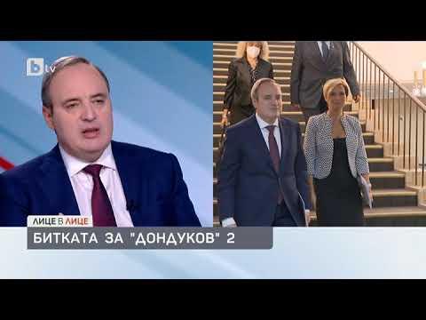 lice-v-lice-prof-anastas-gerdikov-iskah-da-bada-kandidat-na-vsiki-balgari