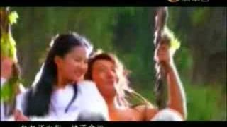 return of the condor hero 2006 cantonese version