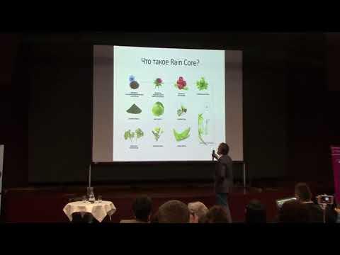 Несахарный диабет генетика