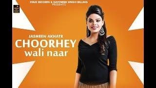 CHOORHEY WALI NAAR  - Jasmeen Akhtar  | Latest Punjabi Songs 2018 | Stair Records | MELA TEEYAN DA