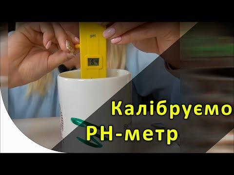Калибруем PH-метр