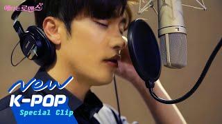 [Making] Song Jieun & Sung Hoon(송지은&성훈) - Same(똑같아요)
