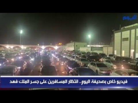 عاجل.. الداخلية: لا يسمح بسفر أقل من 18 عاماً إلى البحرين