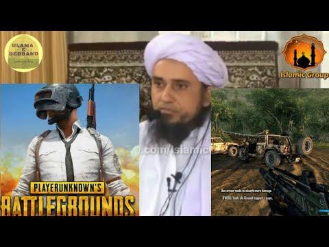 #pubg Kya Video Games Khelna Jaiz Hai? | Mufti Tariq Masood D.B.
