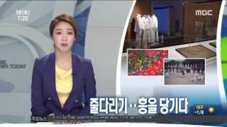 2015년 12월 19일 방송 전체 영상