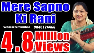 Mere Sapno Ki Rani - film Instrumental by Veena   - YouTube