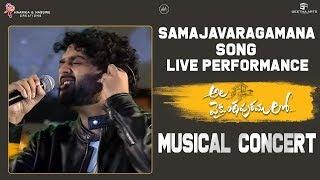 Samajavaragamana Song Live Performance By Sid Sriram @ #AVPLMusicalConcert   Allu Arjun, Thaman