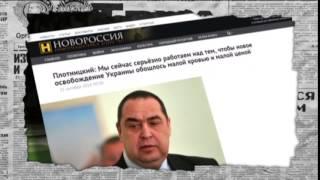 Как Плотницкий собирается Украину спасать — Антизомби, пятница, 20.20
