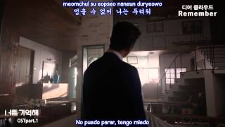Dear Cloud - Remember (Sub.español - hangul - roma) (I Remember You OST) MV