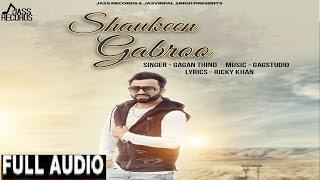 Shaukeen Gabroo Full Audio  ●Gagan Thind●Latest Punjabi Songs 2017●New Punjabi Songs 2017