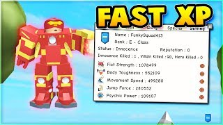 roblox super power training simulator how to level up fast - 免费