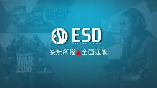 E.S.D聯賽 S1_AOEIIDE