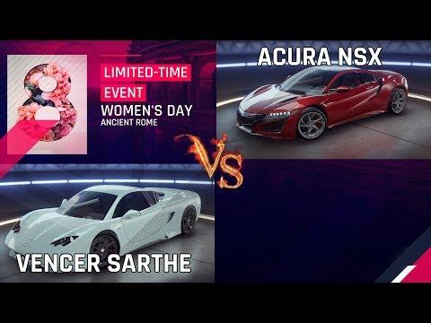 女性の日 -  Acura NSX  vs  Vencer Sarthe